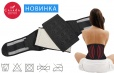 Корсет ортопедический Seft Heating Pad CS-906 L Casada